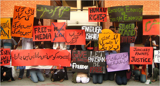 student protest in lahore