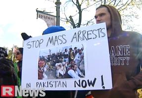 rally for pakistan