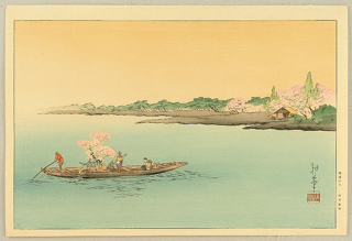 Cherry Blossoms and Ferry Boat by Koho Shoda