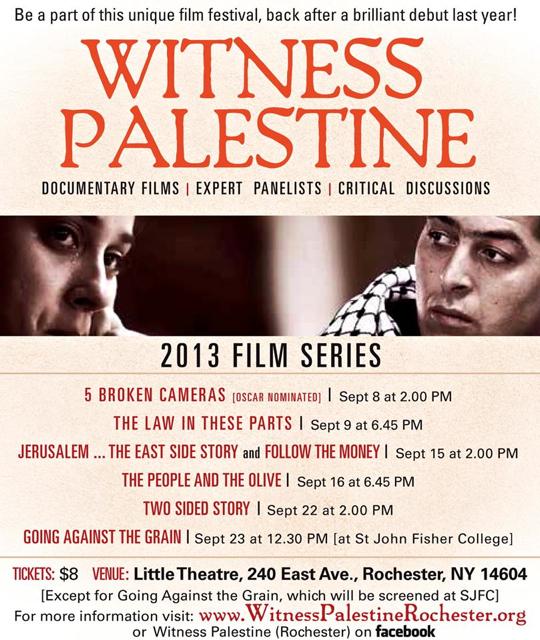 witness palestine film series 2013