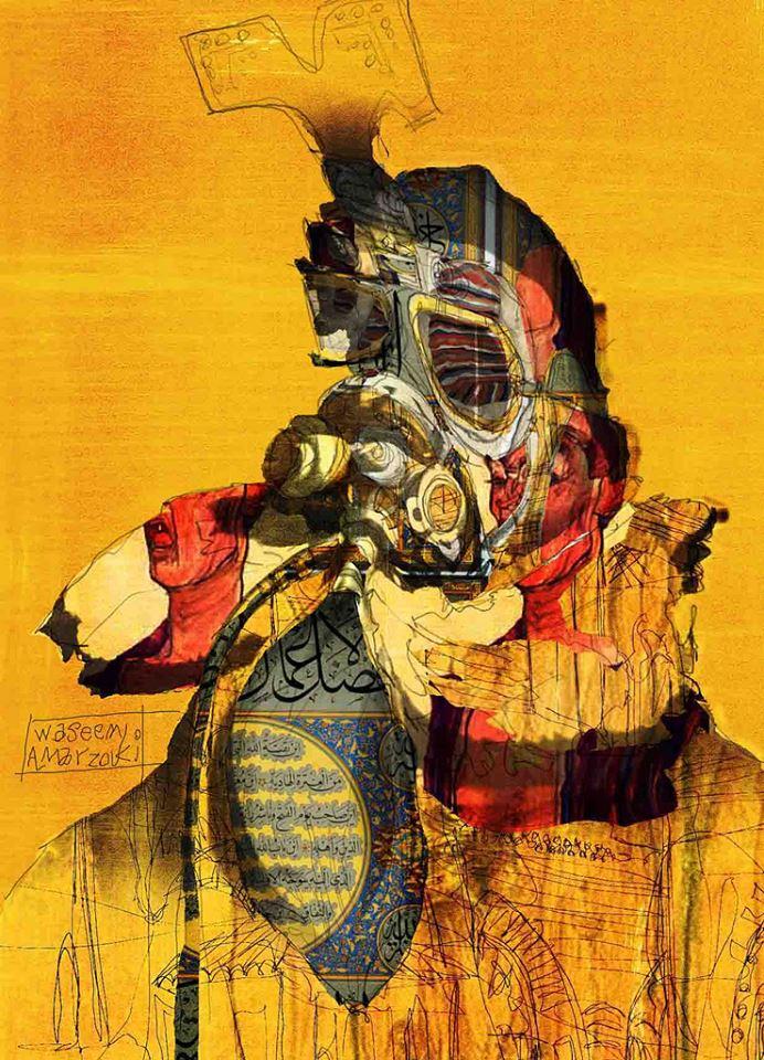 Artwork by Syrian artist Waseem Al Marzouki